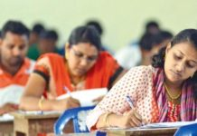 tnpsc-question-paper-in-tamil